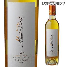 シャトー モンペラセミヨン ノーブル [2005] ハーフ[白ワイン][甘口][フランス][ボルドー]