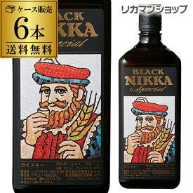 (全品P3倍 4/10限定)ニッカ ブラックニッカ スペシャル 720ml×6本販売 [送料無料][ウイスキー][ウィスキー] 日本 国産 japanese whisky [長S] 母の日 父の日