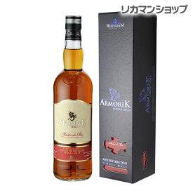 アルモリック メートル・ド・シェ フレンチ シングルモルト ウイスキー 700ml 46度フランス ブルターニュ ヴァレンギエム蒸留所 ウィスキーALMORIK singlemalt whisky [長S] 母の日 父の日
