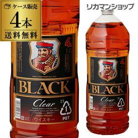 ニッカ ブラックニッカ クリア 37度 ペット 送料無料4L(4000ml)×4本ケース [ウイスキー][ウィスキー]whisky HTC