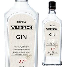 ウィルキンソン ジン 37度 720ml[スピリッツ][ジン][ウイルキンソン][ウヰルキンソン][長S]