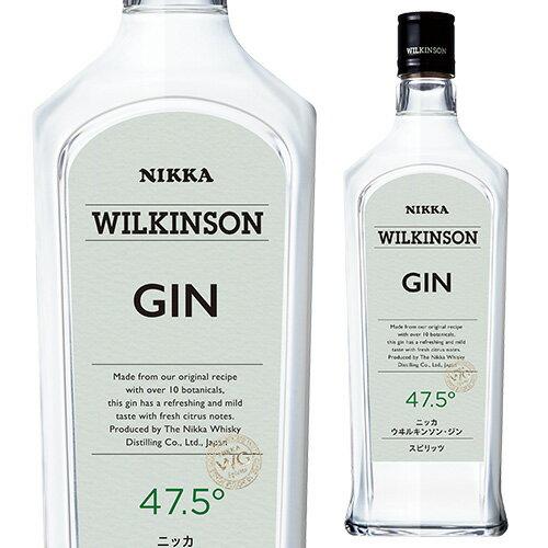 【当店限定 誰でも2倍】ウイルキンソン ジン 47.5度 720ml[スピリッツ][ジン][ウィルキンソン][ウヰルキンソン][長S]