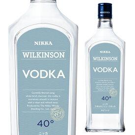 ウィルキンソン ウォッカ 40度 720ml[スピリッツ][ウォッカ][ウイルキンソン][ウヰルキンソン][長S]