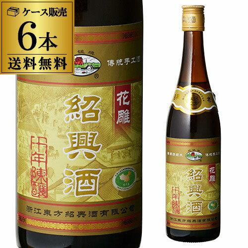 紹興酒 越鑑牌 陳十年 640ml×6本