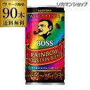 缶コーヒー ボス BOSS 3ケース販売 BOSS レインボーマウンテン185g×90本 送料無料 [ボス]
