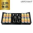 ビールギフト 送料無料 包装不可 アサヒ AP-12 ジャパンスペシャル スペシャルギフト...