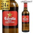 エストレージャ・ダム330ml 瓶×24本【ケース】【送料無料】[スペイン][輸入ビール][海外ビール][エストレーリャ][長S]