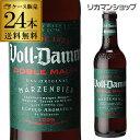 ボルダム ダブルモルト 330ml 瓶×24本ケース 送料無料Voll-Damm エストレージャ ダムスペイン 輸入ビール 海外ビール エストレーリャ ヴォルダム 長S