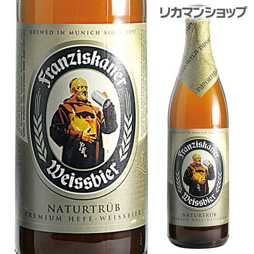 フランチスカーナーヘフェ ヴァイスビア ゴールド500ml 瓶【単品販売】輸入ビール 海外ビール ドイツ ビール ヴァイツェン フランツィスカナー フランツィスカーナー フランチスカナー オクトーバーフェスト 長S
