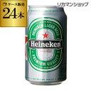 ハイネケン 350ml缶×24本Heineken Lagar Beer3ケースまで同梱可能!【ケース】[キリン][ライセンス生産][海外ビール][オランダ][長...