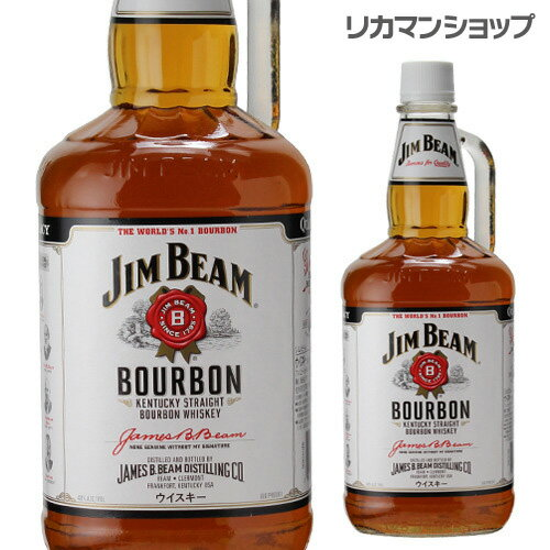 ジムビーム 40度 1750ml[ウイスキー][バーボン][アメリカン][ジンビーム][ジム・ビーム][長S]