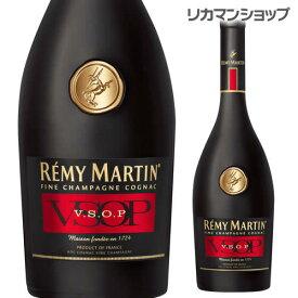 [正規品]レミーマルタン VSOP700ml 40度 箱付[レミー][ブランデー][正規品]