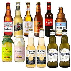 賞味期限間近の訳ありビール入り ヨーグルトのお酒2本入バラエティ訳ありセット 送料無料 [世界のビールセット][飲み比べ][詰め合わせ][輸入ビール][アウトレット][在庫処分][長S]