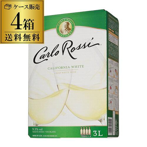 《箱ワイン》カルロ・ロッシ カリフォルニア・ホワイト 3L×4箱【ケース(4箱入)】【送料無料】[ボックスワイン][BOX][カルロロッシ][BIB][バッグインボックス][長S]