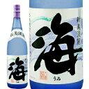 海 芋焼酎 1.8L鹿児島県 大海酒造[芋焼酎][1800ml][長S]