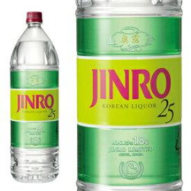 JINRO 眞露(ジンロ) 25° 1.8Lペット[25度][1800ml][甲類焼酎][長S]