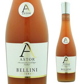 アストール ベリーニ フリザンテ 750ml ドイツ スパークリングワイン やや甘口 桃 ピーチ 長S
