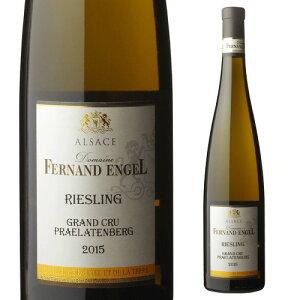 リースリング グラン クリュ プレラーテンベルグ フェルナン エンジェル 750ml フランス アルザス 白ワイン 自然派ワイン ビオ BIO ヴァン ナチュール 長S