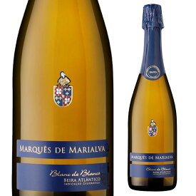 マルケス デ マリアルヴァ ブラン ド ブラン ブリュット 750ml ポルトガル ベイラ アトランティコ 辛口 白 スパークリングワイン 長S
