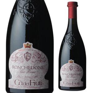 ロンケドーネ ヴィーノ ロッソ カディ フラティ 750ml イタリア ロンバルディア 赤ワイン 長S