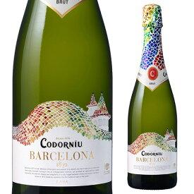 コドーニュ バルセロナ1872 750ml 白泡 辛口 スパークリングワイン カヴァ スペイン 長S