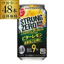 【-196℃】【ビター】【送料無料】 サントリー -196℃ ストロングゼロ ビターレモン 350ml缶×2ケース(48缶)[SUNTOR…