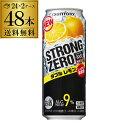 チューハイ 送料無料 500ml -196℃ Wレモンサントリー -196℃ ストロングゼロ ダブルレモン1本当たり150.4円(税別) 50…