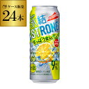 キリン 氷結ストロング すっぱうまレモン 500ml×24本 アルコール ストロング キリン レモン 長S