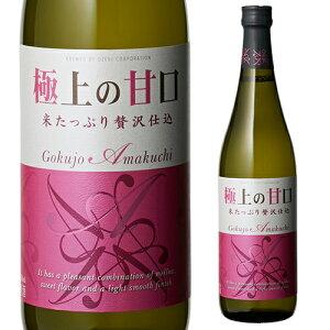 日本酒  大関 極上の甘口 720mL 10度 清酒 兵庫県 大関 酒