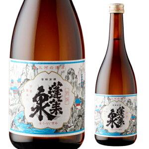 蓬莱泉 [特別本醸造酒]