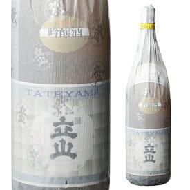日本酒 辛口 立山 吟醸酒 1.8L 15度 清酒 1800ml 富山県 立山酒造 酒