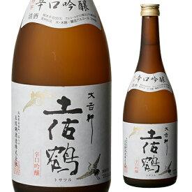 日本酒 土佐鶴 辛口吟醸 大吉祥 720mL 15度 清酒 高知県 土佐鶴酒造 酒
