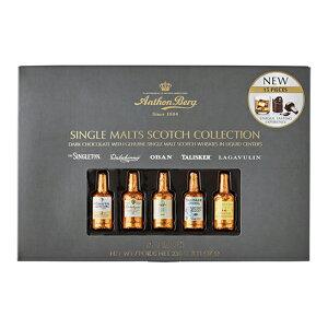アンソンバーグ ウィスキーアソート 15P 単品販売 デンマーク ボンボン チョコレート 詰め合わせ セット チョコ ウイスキー バレンタイン 成人用 長S