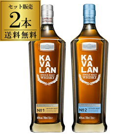 8月先着300円クーポン送料無料 KAVALAN カバラン ディスティラリーセレクト No.1 + No.2 飲み比べ 2本セット シングルモルト ウィスキー whisky 台湾 カヴァラン 長S