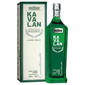 8月先着300円クーポンKAVALAN カバラン コンサートマスター シングルモルト 700ml ウィスキー whisky カヴァラン