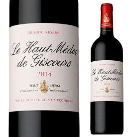 オー メドック ド ジスク−ル 2014 750ml ボルドー オー メドック 赤ワイン バックヴィンテージ