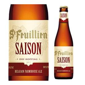 サンフーヤン セゾン 330ml ベルギー ビール 輸入ビール 海外ビール 長S