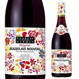 予約 8 ジョルジュ デュブッフ ボジョレー ヌーボー 2021ボジョレーヌーボー ボージョレヌーヴォー 新21 wine_KLN20S