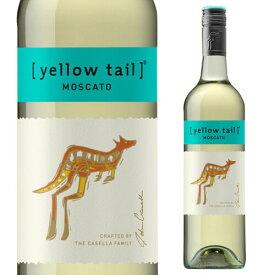 イエローテイル モスカートサッポロ 750mlイエローテール モスカート やや甘口 オーストラリアワイン 白ワイン 長S