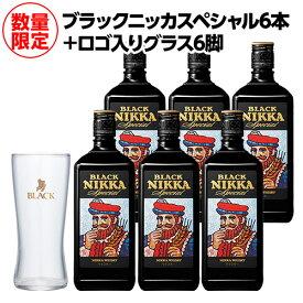 送料無料 数量限定 グラス6脚付き ニッカ ブラックニッカ スペシャル 720ml×6本販売 ウイスキー 日本 国産 japanese whisky 長S