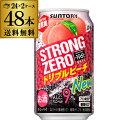 送料無料 サントリー -196℃ ストロングゼロ トリプルピーチ350ml缶 48本 2ケース(48缶) SUNTORY STRONG チューハイ…