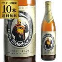 ビール ドイツ 送料無料 ケース フランチスカーナー ヘフェ ヴァイスビア 500ml瓶 10本 フランツィスカーナー 輸入ビ…
