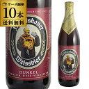 ビール ドイツ 送料無料 フランチスカーナー ヘフェ ヴァイスビア ドゥンケル 500ml瓶 10本 フランツィスカーナー 輸…