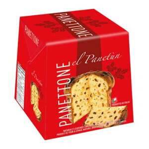 パネットーネ・クラシコ500g パオロ・ラッツァロー二&フィーリー社 クリスマス panettone イタリア ケーキ パネトーネ