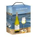 《箱ワイン》ラ クロワザード クラシック シャルドネ 3LBIB ボックスワイン BOX BIB バッグインボックス 長S