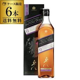 1本あたり2,771円 送料無料 6本セットジョニーウォーカー ブラックラベル 12年 スペイサイド オリジン 700ml 42度 箱入り スコットランド スコッチ ブレンデッド モルト ウイスキー ジョニ黒 ウィスキー whisky 長S