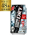 ストロングゼロ -196℃ ドライ 送料無料サントリー -196℃ ストロングゼロドライ DRY 1本あたり114円税別 350ml缶×2…