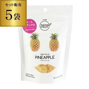 全品P2倍 7/10限定ナナ フルーツパイナップル 40g×5袋 1袋当り238円(税別) ドライパイナップル ドライフルーツ 乾燥果物 ベビーパイン 品種 パイン パイナップル タイ 長S