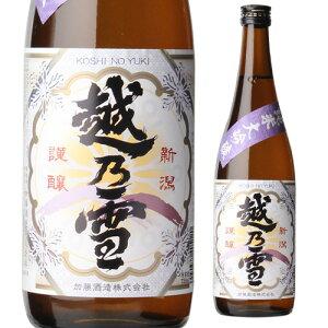 日本酒 越乃雪 純米大吟醸 720ml 新潟県 加藤酒造 清酒 四号 瓶 長S