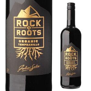 ロック&ルーツ オーガニック テンプラニーリョ 750ml 自然派ワイン ビオ BIO ヴァン ナチュール オーガニックワイン 赤ワイン 長S